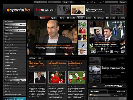 sportalbg-sajt