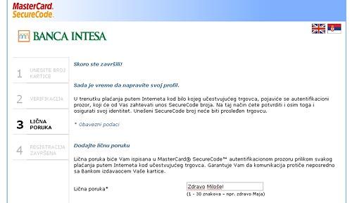 banka-intesa-secure-code-prijava